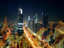 Горячие туры в Эмираты