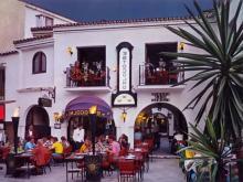 Ужин в Испанском ресторане