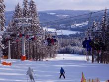 Вид на горнолыжный спуск одного из Чешских курортов