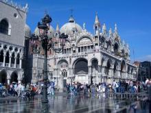 Венеция - Достопримечательности Венеции. площадь Сан Марко